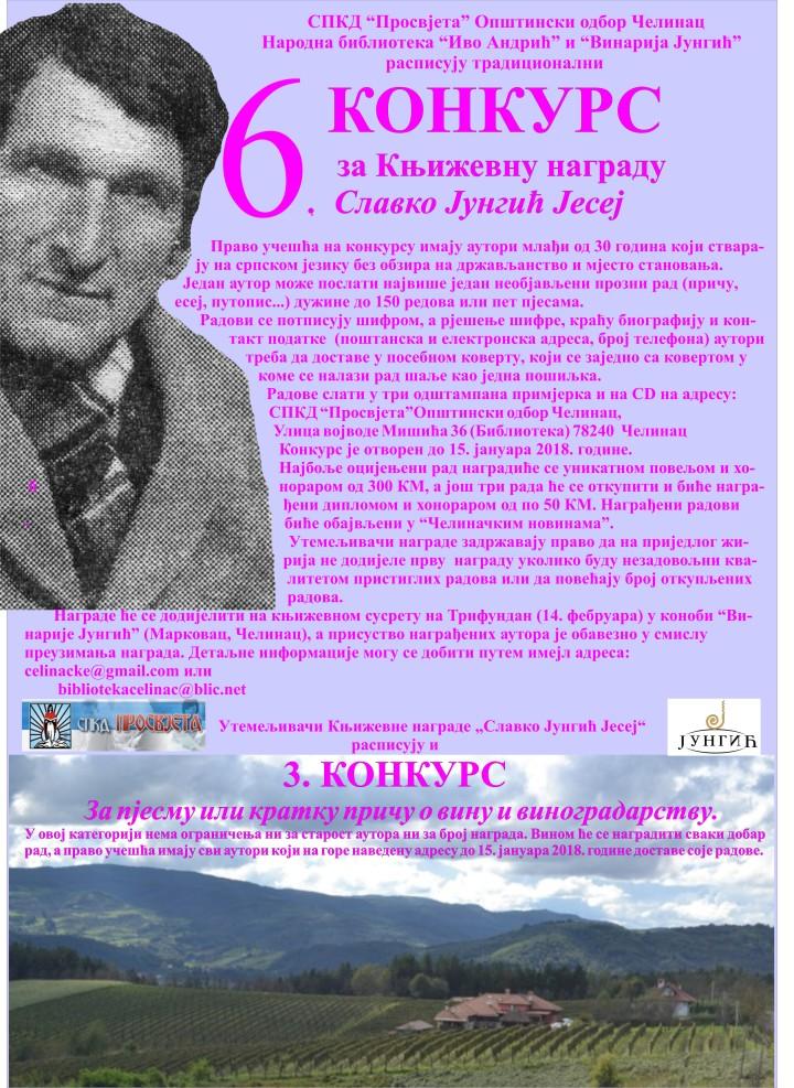 plakat za 6 Knjizevnu nagradu sjj