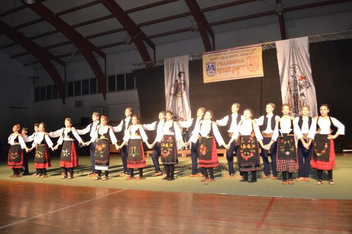 Godisnji koncert KUD Milos Miso Dujic